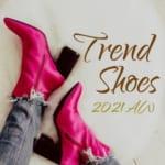 【2021年秋冬】靴の最新トレンド特徴まとめ20個